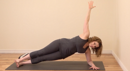 Side Plank Pose, Ardha Vasisthasana variation, strengthening pose, core strength